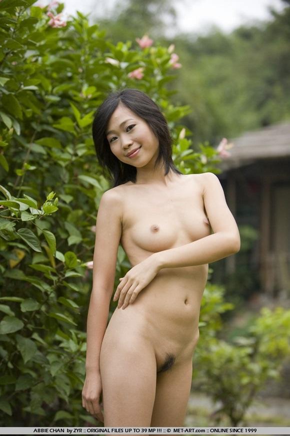 фото красивй пизда средний азия