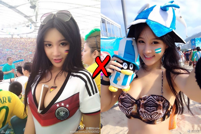 Japonesa Copa Brasil japa copa brasil alemanha celular decote