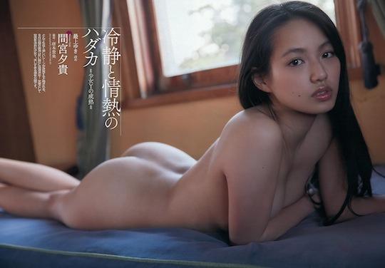 Fotos e vídeos da japinha nua linda com bucetinha gostosa